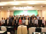 "JCM Workshop in Cambodia "" Contribution to NDC and SDGs Implementation"""