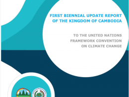 Cambodia's 1st BUR under the UNFCCC
