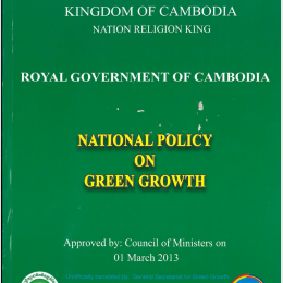 National Policy on Green Growth_2013_En