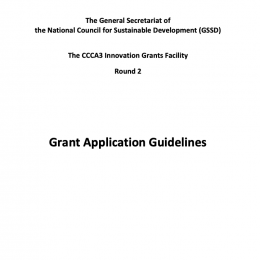 Grant Application Guidelines: Innovation Grant Round 2_CCCA3