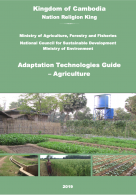 Adaptation Technologies Guide-Agriculture