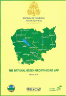 National Green Growth Road Map 2010_En